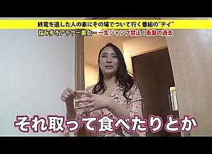 tits,japanese,big-tits,japanese 家まで送ってイイですか?...