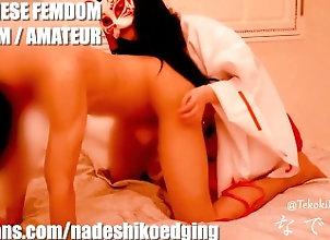 edging;tease-and-denial;femdom;mistress;amateur;tease;orgasm-control;cfnm;gentle-femdom;slave;cum-control;japanese;cosplay;japan;handjob;japanese-cosplay,Asian;Amateur;Fetish;Handjob;Reality;Role Play;Japanese;Verified Amateurs;Cosplay On all fours,...