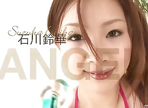 Asian;Bikini;Fingering;Japanese;Squirting;Shio Fuky Slim Suzuka...